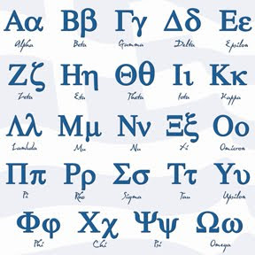greek-alphabet2